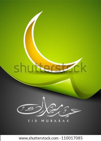 Arabic Islamic calligraphy of text Eid Mubarak with golden moon. EPS 10.