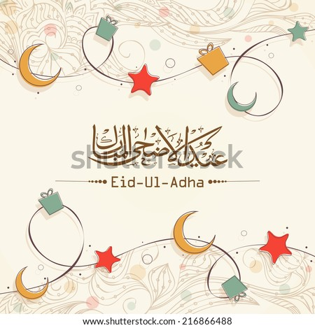 Great Moon Star Light Eid Al-Fitr Decorations - stock-vector-arabic-islamic-calligraphy-of-text-eid-ul-adha-on-stars-and-moon-decorated-floral-background-for-216866488  Picture_455082 .jpg