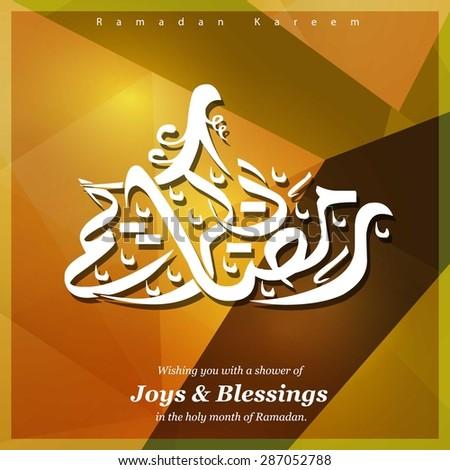 Arabic Islamic calligraphy of text Ramadan Kareem - Islamic greeting arabic text background - Orange polygonal shape background polygon wallpaper - Shutterstock ID 287052788