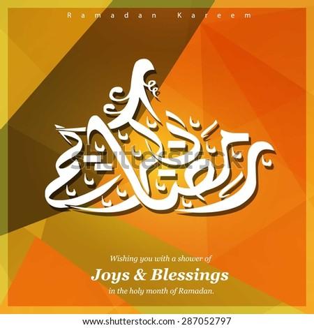 Arabic Islamic calligraphy of text Ramadan Kareem - Islamic greeting arabic text background - Orange polygonal shape background polygon wallpaper - Shutterstock ID 287052797