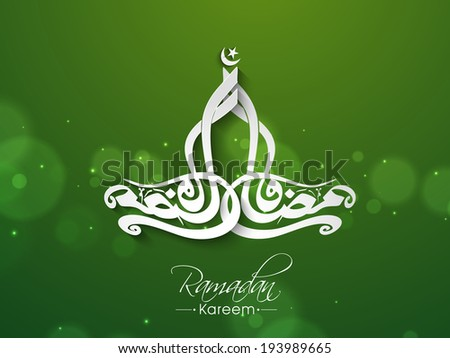 Arabic islamic calligraphy of text Ramadan Kareem on shiny green background for holy month of muslim community.