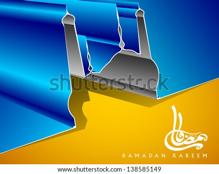 Arabic Islamic Calligraphy of text Ramadan Kareem or Ramazan Kareem with 3D design of Mosque or Masjid on blue and yellow background