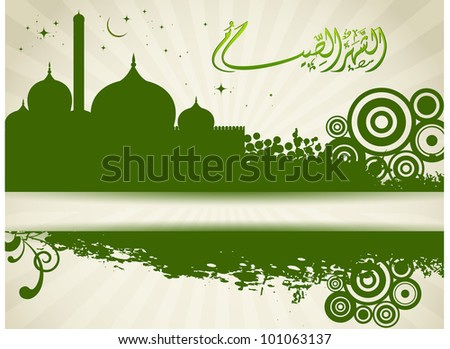 Arabic Islamic calligraphy of text with Mosque or Masjid on shiny abstract background in green color EPS 10 Vector illustration