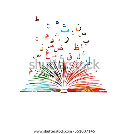 Arabic Islamic calligraphy symbols with book vector illustration. Colorful alphabet text design. Typography background, education concept, creative writing and storytelling