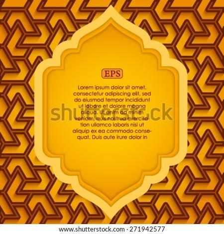 arabic islamic pattern arch...