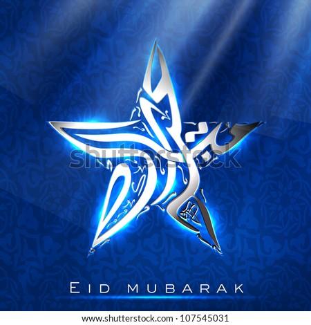 Arabic Islamic text Eid Mubarak Star on shiny blue background. EPS 10.