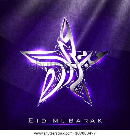 Arabic Islamic text Eid Mubarak Star on shiny purple color background. EPS 10.
