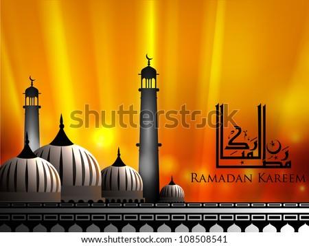 Arabic Islamic text of Ramadan Kareem with Mosque or Masjid. EPS 10.