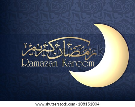 Arabic Islamic text Ramadan Kareem or Ramazan Kareem with shiny moon. EPS 10.