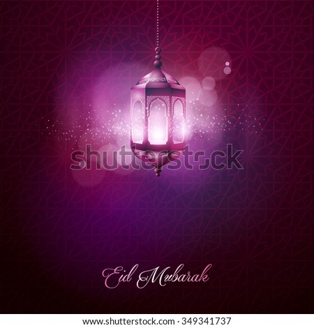 arabic lamp and geometric