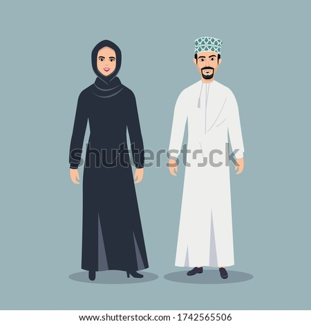 Arabic omani man and women Characters business Moslem people family in traditional clothing vector illustration.