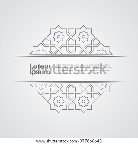 Arabic ornament Design Vector Element with Text Place for invitations and cards