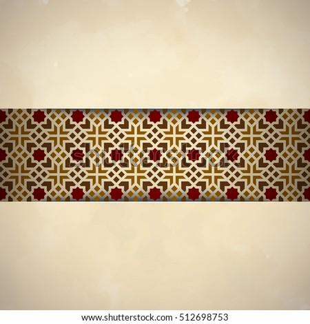 arabic ornament pattern islamic