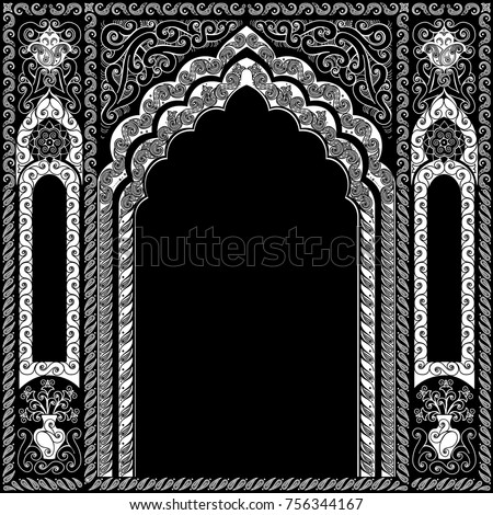 Arabic ornamented black and white arch with dark background for text.