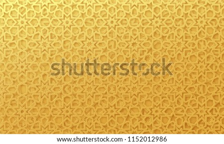 Arabic pattern background. Islamic gold ornament vector. Geometric 3d shape. Texture arabian traditional motif