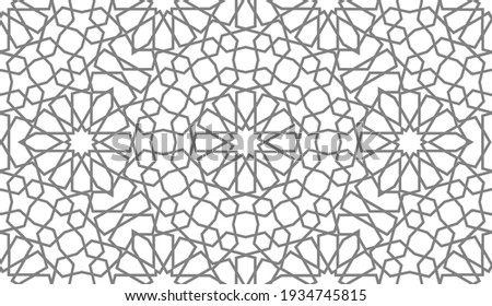 Arabic pattern ramadan mubarak muslim star pattern simple. Flower square design. Islamic pattern background. Circle pattern islamic flower vector.