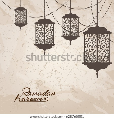 arabic traditional lantern and