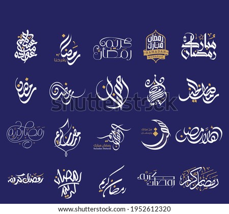 Arabic typography in multi styles for Ramadan Greeting, in elegant handwriting calligraphy. Translated: Happy, Holy Ramadan. Month of fasting for Muslims.