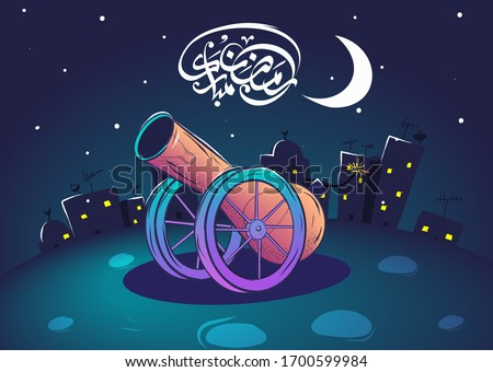 Arabic typography saying 'Ramadan Mubarak'. Night scene of Ramadan cannon on a hill and behind it a city consisting of houses and mosques with  sky next to the crescent with stars. Сток-фото ©
