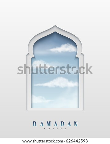 Arabic window design. Ramadan Kareem greeting card.