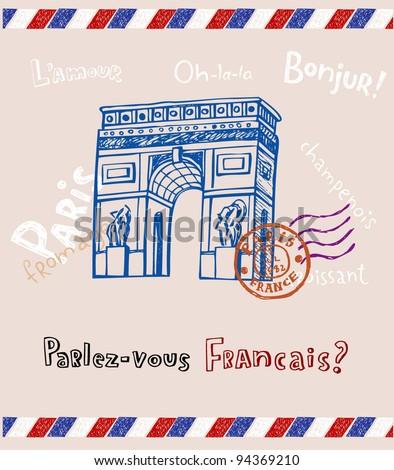arc de triomphe in paris  post...