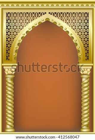 arch of gold in the oriental...