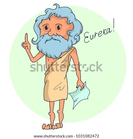 Archimedes eureka hand draw