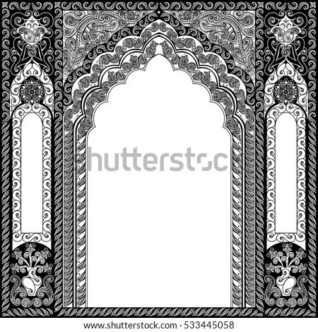 architectural arch in arabic...