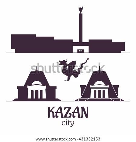 architectural symbols of kazan