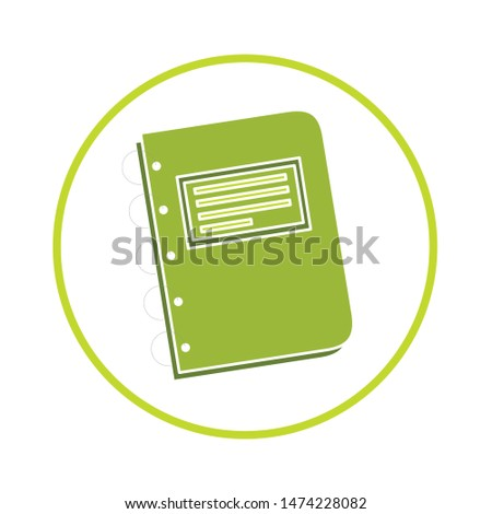 archive icon. flat illustration of archive vector icon. archive sign symbol