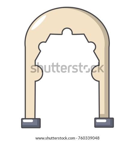 archway vintage icon. cartoon...