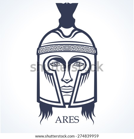 ares  ancient greek god of war
