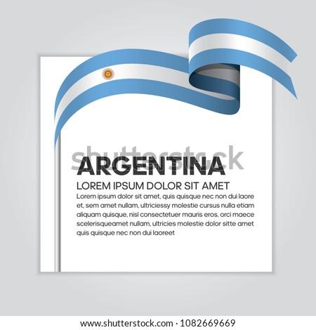 argentina flag background
