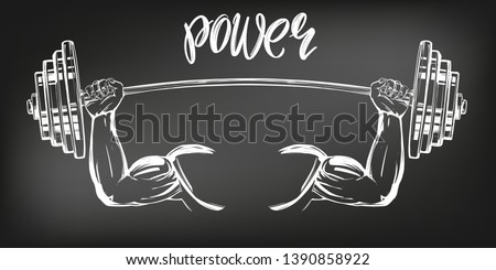 arm, bicep, strong hands holding a weight, icon cartoon calligraphic text symbol hand drawn vector illustration sketch, drawn in chalk on a black Board.