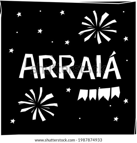 Arraial. Camp. Brazilian Portuguese Hand Lettering Calligraphy for tradicional party. June Party with bonfire draw. Vector. Vector. Foto stock ©