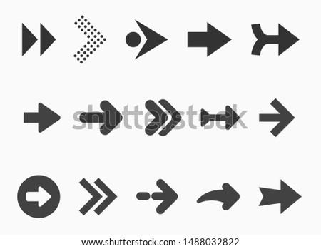Arrow icons set isolated on white background. Vector illustration Eps 10 #1488032822