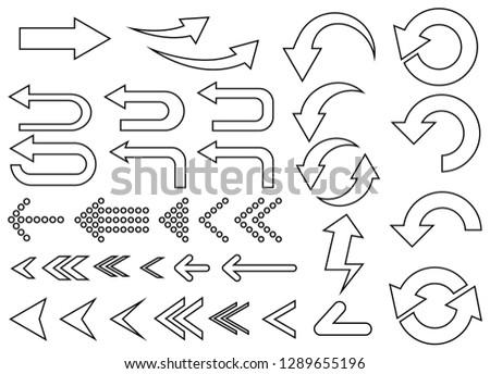Arrow Line Art Illustration set #1289655196