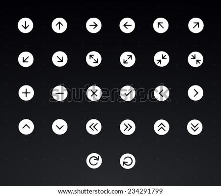 Arrows icon set | Vector