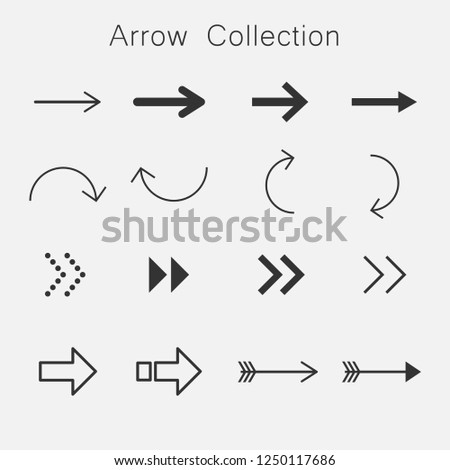 arrows on white background vector #1250117686