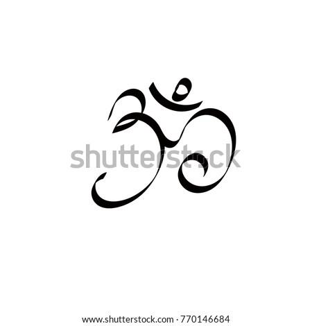 Art ohm sign. Om symbol. Yoga symbolizing
