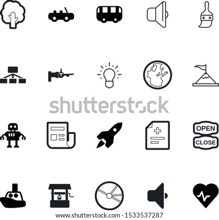 art vector icon set such as: set, test, innovation, finance, newspaper, fishing, star, paint, restaurant, manager, singer, geography, traditional, natural, a, brush, print, deep, orange, workflow