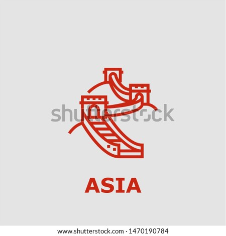Asia symbol. Outline asia icon. Asia vector illustration for graphic art.