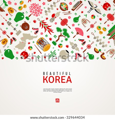 asian background korea travel