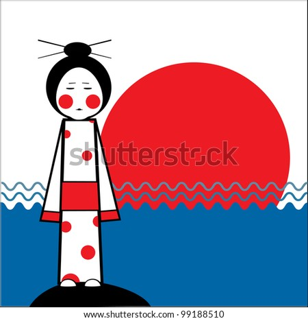 Asian by the Sea / Sea of ??Japan