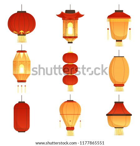 Asian cartoon lanterns. Chinese and chinatown festival papers lanterns vector illustrations. Holiday chinese elements, china asian lamp paper