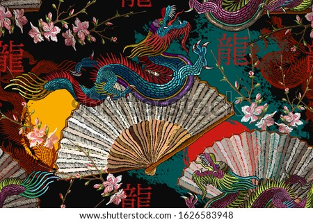 Asian colorful dragons, rising sun, japan fan and sakura flowers. Oriental art. Ethnic seamless pattern. Fashion japanese and chinese style. Template for clothes, textiles. Hieroglyph dragon