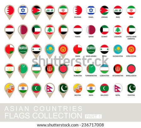 Asian Countries Flags Collection, Part 1 , 2  version