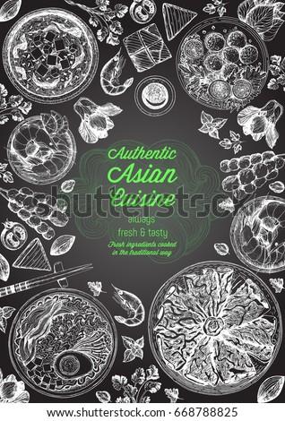 Asian cuisine top view frame. Food menu design with noodles,ramen, shrimps, fish balls and wagyu. Vintage hand drawn sketch vector illustration. #668788825