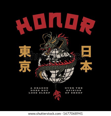 asian dragon around the globe