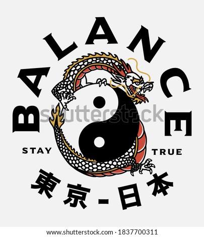 asian dragon with yin yang